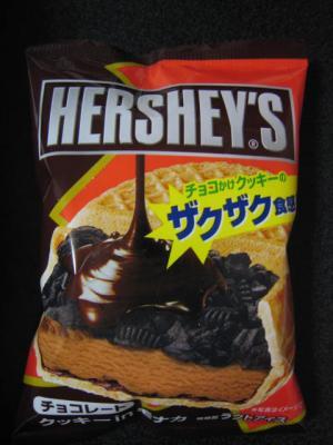 ハーシークッキーinモナカチョコレート