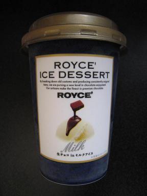 ロイズアイスデザートミルク