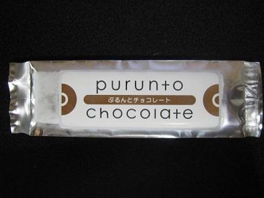 ぷるんとチョコレート