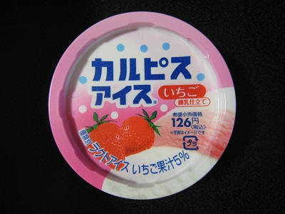 カルピスアイスいちご練乳仕立て