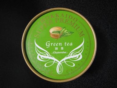 北海道スーパープレミアム抹茶