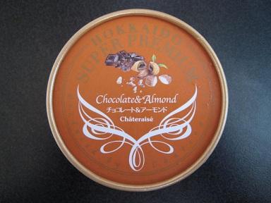 北海道スーパープレミアムチョコレート&アーモンド