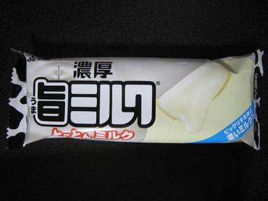 濃厚旨ミルクとことんミルク
