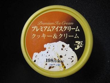 プレミアムアイスクリームクッキー&クリーム