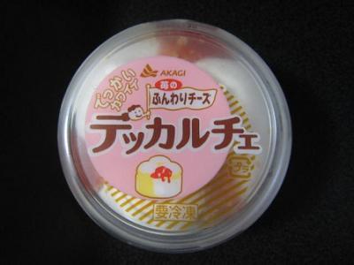 デッカルチェ苺のふんわりチーズ