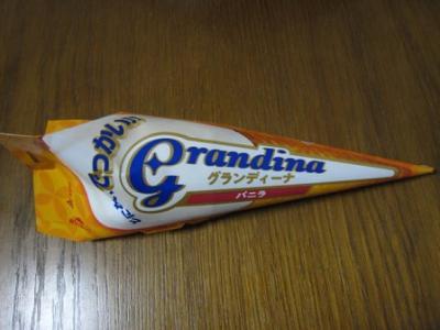 グランディーナバニラ