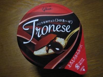トロネーゼ