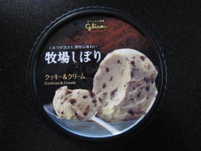 牧場しぼりクッキー&クリーム