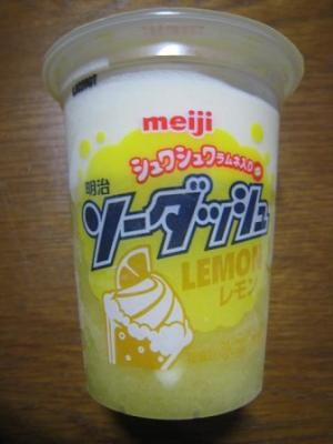 ソーダッシュレモン