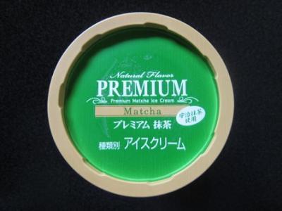 VLプレミアム抹茶