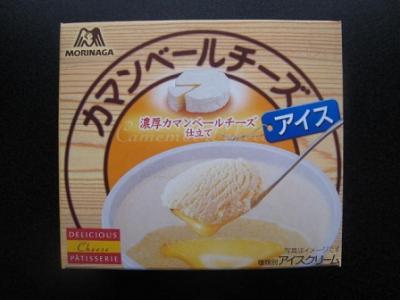 カマンベールチーズアイス