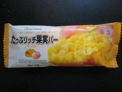 たっぷリッチ果実バーマンゴー