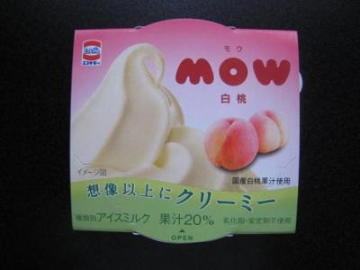 MOW白桃