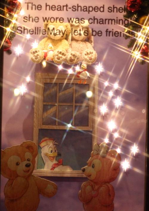 クロスフィルターで撮ったクリスマスの風景☆10