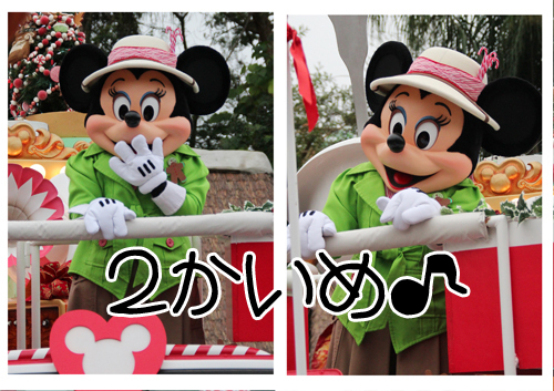 2011/11/25-12/1*WDWレポ ~4日目~8