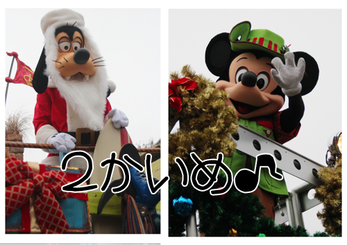 2011/11/25-12/1*WDWレポ ~4日目~9