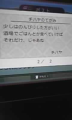 20090507235535.jpg