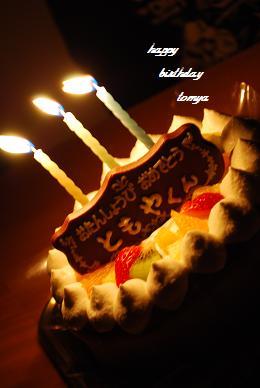 ケーキ2B