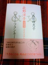 201102112012000.jpg