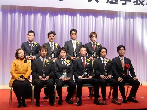 平成22年選手表彰式