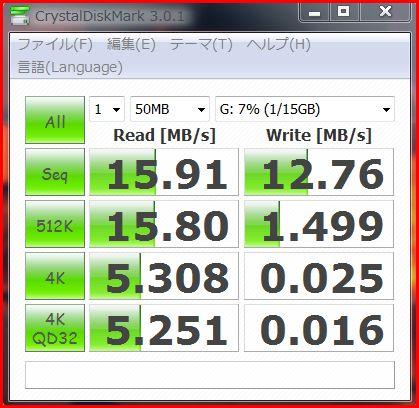 microSDHC_a.jpg
