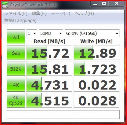 microSDHC_b.jpg