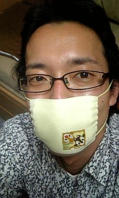 チーデーマスク2