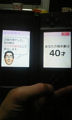 DVC00003_20091222001746.jpg