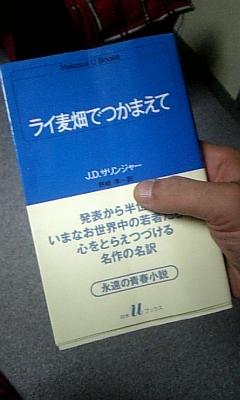 DVC00016_20100427012625.jpg