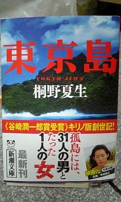 DVC00019_20100514000309.jpg