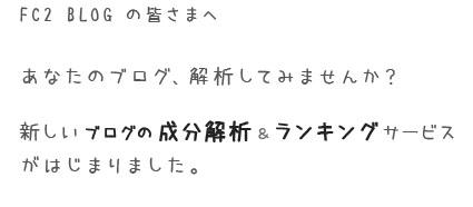 blogram_bnr5.jpg