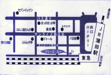 please_you__map.jpg