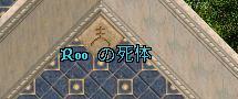 UO(100305-230933-00).jpg