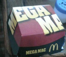 メガマック