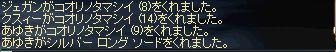 b-sls1.jpg