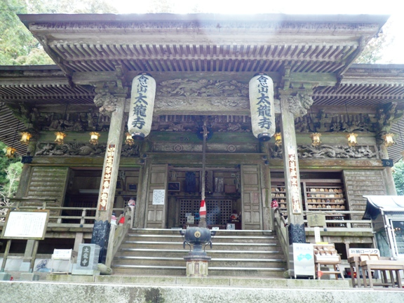 太龍寺御本堂