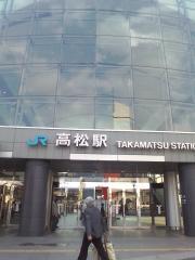 21日高松駅