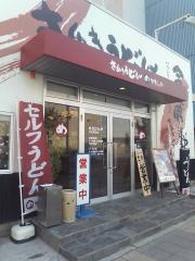 高松駅うどん