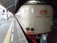 サンライズ高松駅