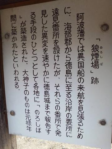 大神子公園③