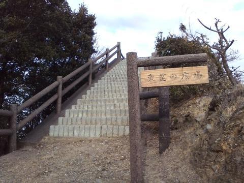 大神子公園⑧