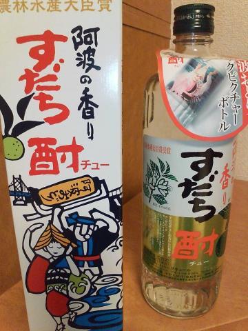 徳島土産①