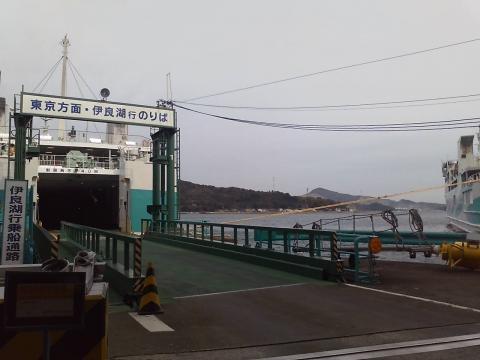 0120伊勢湾フェリー①