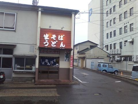 0123酒田そば