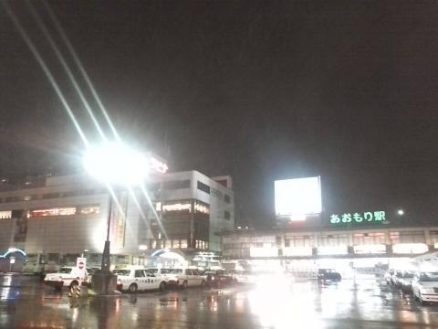 0123青森駅