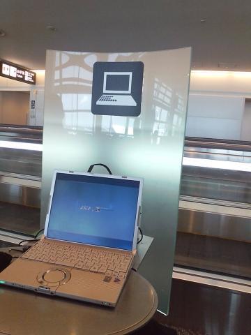0428羽田空港