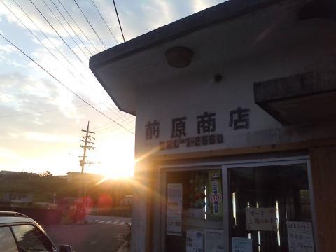 0604朝陽