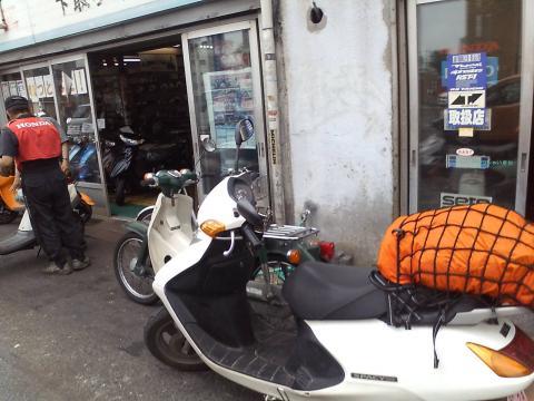 090629バイク屋さん