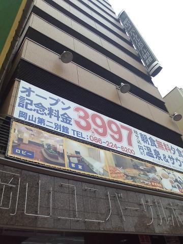 090629ホテル