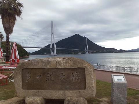 0907しまなみ橋